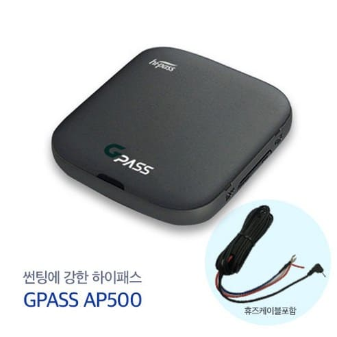 Product Image of the GPASS RF방식 유선하이패스