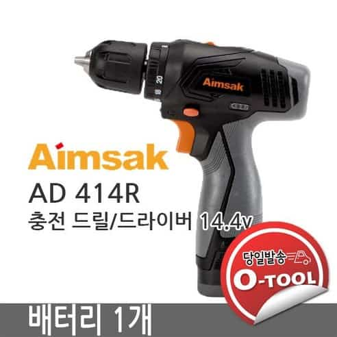 Product Image of the 아임삭 리튬충전드릴 AD414R 14.4V