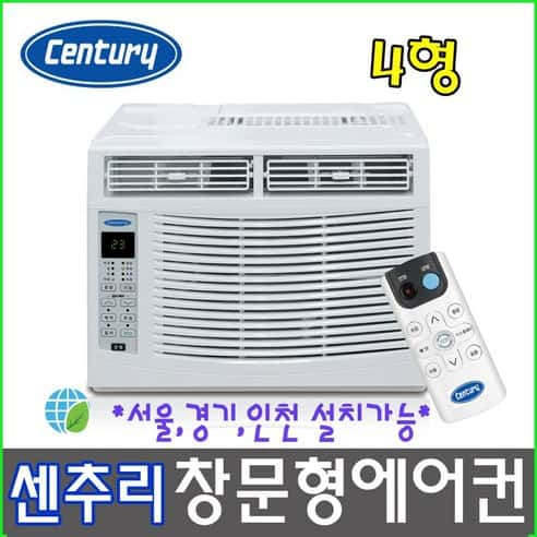 Product Image of the 센추리 창문형에어컨 WC-E601